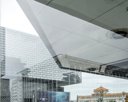 Exterior: Guardian Art Center, Beijing, China. Photographer credit: Aurelien Chen/APA19/Sto.