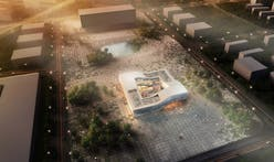 DQZ Cultural Center by HAO / Holm Architecture Office + AI