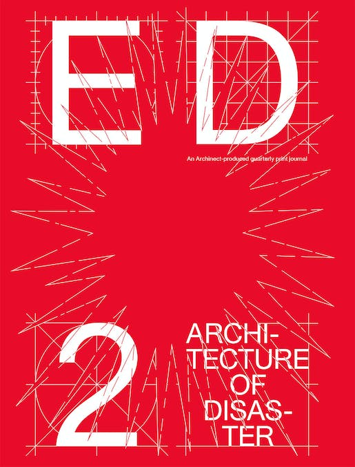 Ed Issue 2