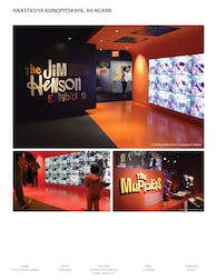 The Jim Henson Exhibit at the Museum of the Moving Image