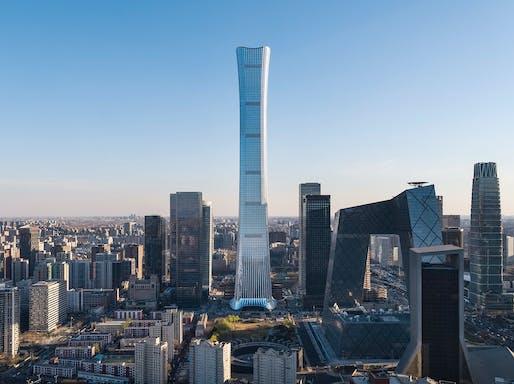 CITIC Tower. Photo: H.G. Esch.