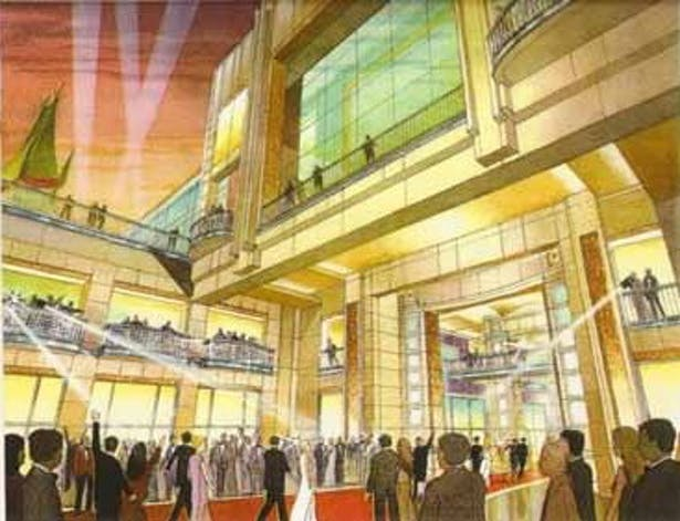 Rendering of the Venue Forecourt