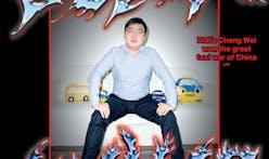 "The story behind Didi, China's ""Uber Slayer"""
