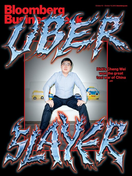 Bloomberg International cover | Photographer: Ka Xiaoxi for Bloomberg Businessweek