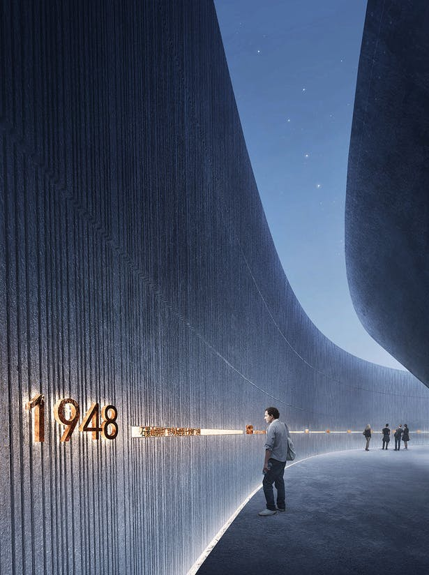 the wall outside the underwater exhibition hall --showcase Shougang's one hundred years' history