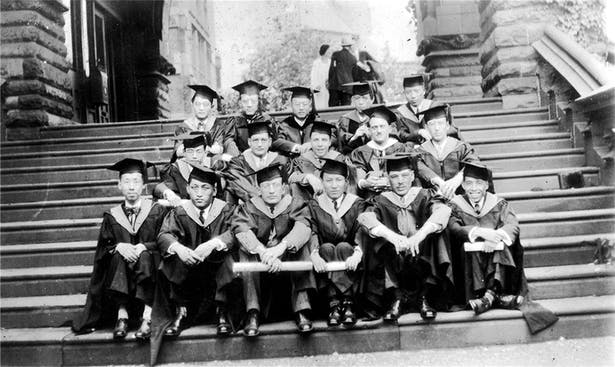 Group graduation photo of Chinese students at Penn (Tong Jun, second on the left in the back row). From the exhibition brochure. Photo courtesy Ming Tong.