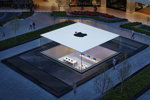 'The Glass Lantern' by Eckersley O'Callaghan at the Apple Store in Istanbul, Turkey. Photo: Roy Zipstein.