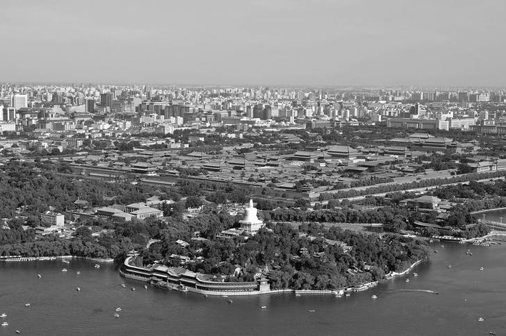 Bird's eye view of Beihai Park. Courtesy of MAD Architects
