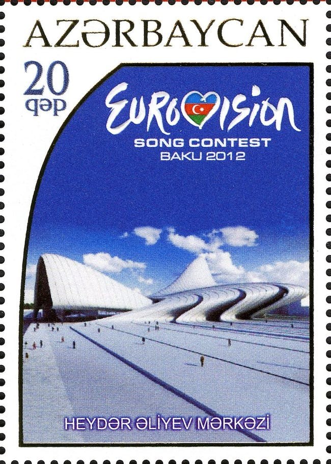 The Center on a 20-qapik stamp for the 2012 Eurovision Song Contest, held in Baku image Uploaded by Cekli829