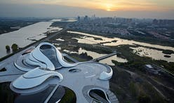 OMA, MAD, Herzog & de Meuron among 2016 Designs of the Year architecture nominees