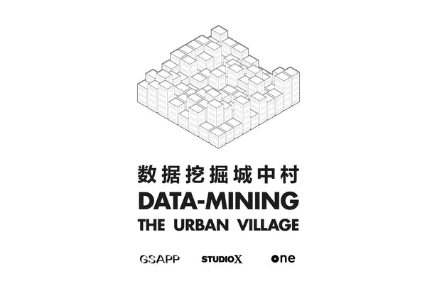 'Data Mining the Urban Village' UABB 2017, Shenzhen, CN