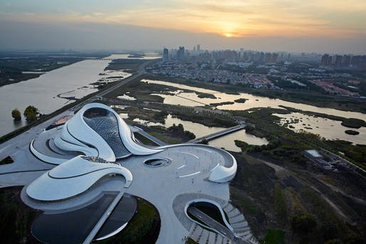 Harbin Opera House located in Harbin, China by MAD Architects. Photo: Architecture/Twitter.