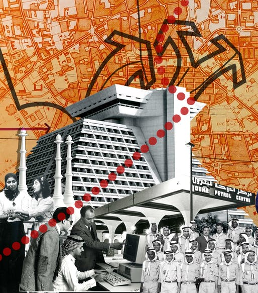 """Collage from the """"Making Doha 1950-2030"""" exhibition. Image © OMA."""