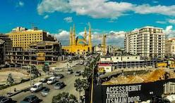 The Arab City