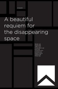 """GUERILLA EVENT """"BEAUTIFUL REQUIEM FOR THE DISAPPEARING SPACE"""" (Group Exhibition)"""