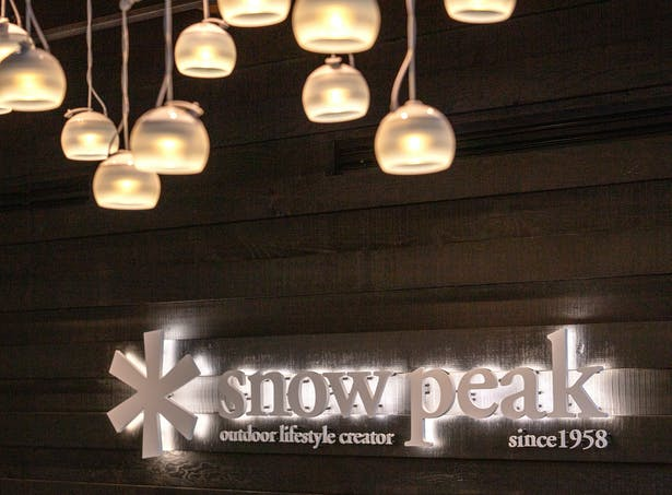 Snow Peak USA Flagship and Headquarters (Photo: Stephen A. Miller)
