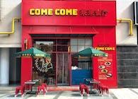 Come Come Restaurant / Shanghai
