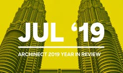 Kanye's Doomed Domes, Climate Emergency, and Zumthor Optimism: July 2019 on Archinect