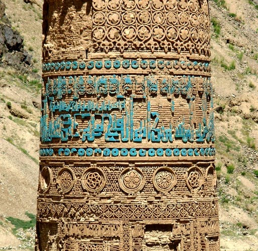 Detail of the Minaret of Jam. Photo courtesy of Wikimedia user David Adamec