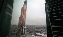 Russia's Mercury City tower cuts the Shard down to size