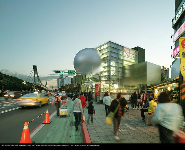 Taipei Performing Arts Center - perspective approach from North. Image courtesy of OMA.