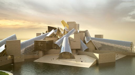 Image: TDIC and Gehry Partners, LLP