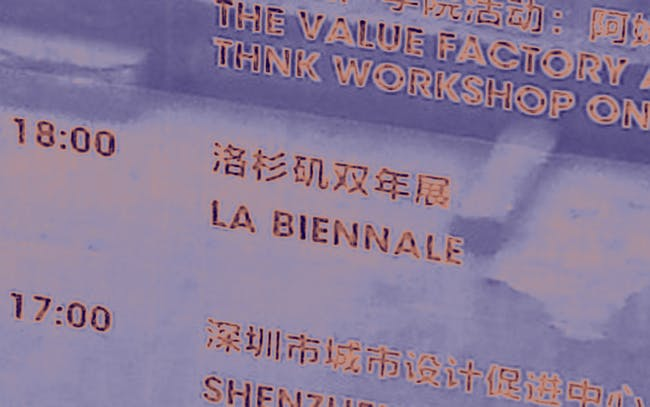 LA BIENNALE—part Freudian slip, part squatter, part as home as it gets. The program banner at Ole Bouman's Value Factory announcing the L. A. Biennale to be, February 2014. Video still © Karen Lohrmann