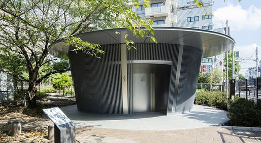 Jingu-Dori Park public restroom by Tadao Ando. Photo: Satoshi Nagare. All images courtesy of The Nippon Foundation.