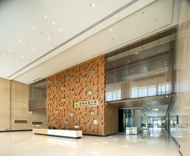 Headquarters, Traditional Chinese Medicine Science and Technology Industrial Park, Zhuhai, China, by Aedas