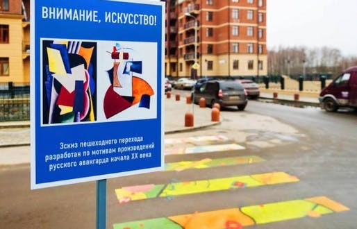 """ATTENTION, ART!,"" the sign reads next to one of five 'avant-garde' pedestrian crossings in the Russian city of Khimki. (Image: Urban Group, via calvertjournal.com)"