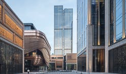 Take a look at the kinetic facade of Foster + Partners and Heatherwick Studio's new Bund Finance Centre in Shanghai