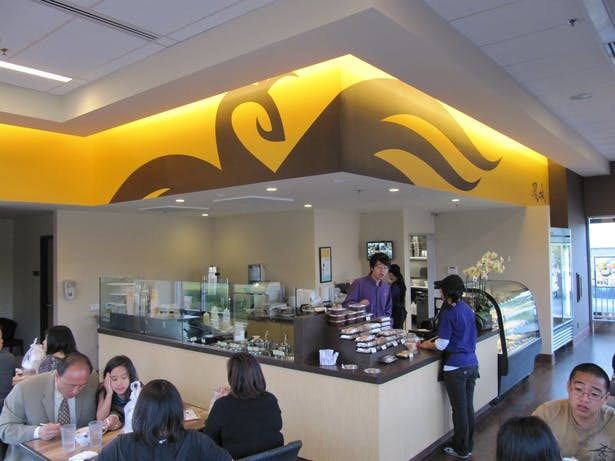 Phoenix Food Boutique, City of Industry