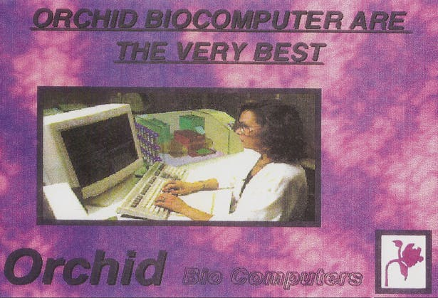 Ad For Orchid Firm - merged with another computer firm