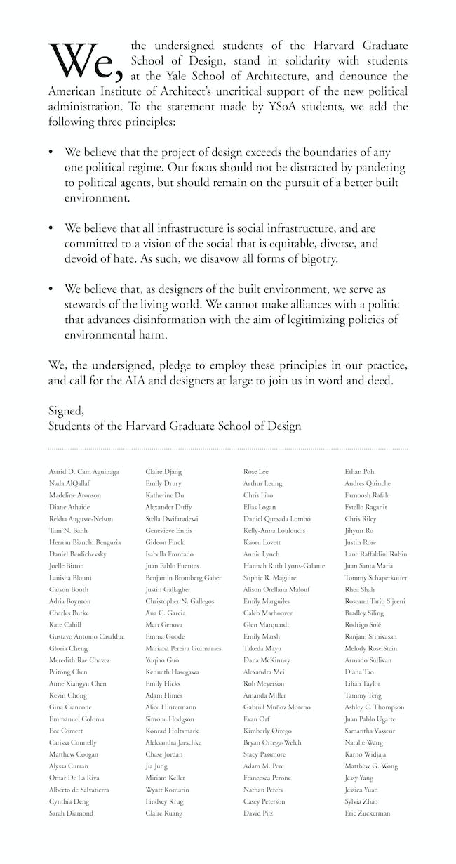 GSD student response to the AIA's uncritical support of the