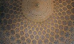 Safavid Surfaces and Parametricism