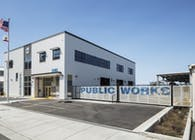 Albany Public Works Service Center