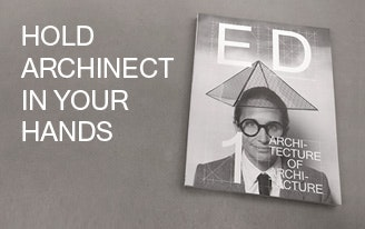 Get your copy of the first issue of Ed, Archinect's new print journal!