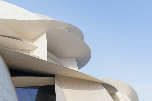 National Museum of Qatar, facade close-up. Image: Ateliers Jean Nouvel