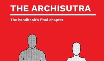 The Archisutra is an architect's manual to sex positions