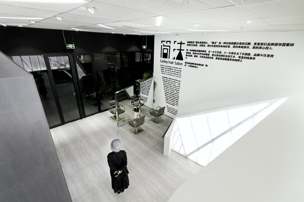 View from 2nd floor to entrance lobby