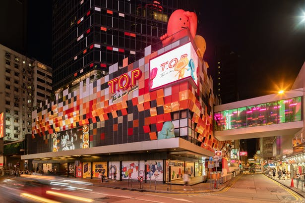 T.O.P This is Our Place, Hong Kong, by Aedas
