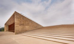 Productora and Isaac Broid's Teopanzolco Cultural Center bordering Pre-Hispanic pyramids wins Oscar Niemeyer Award