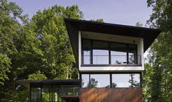2015 Matsumoto Prize honors six exemplary modernist houses