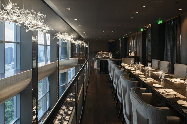 Fuzhou Kempinski Hotel - Special Restaurant