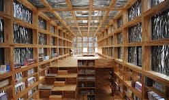 ShowCase: Liyuan Library by Li Xiaodong/Atelier