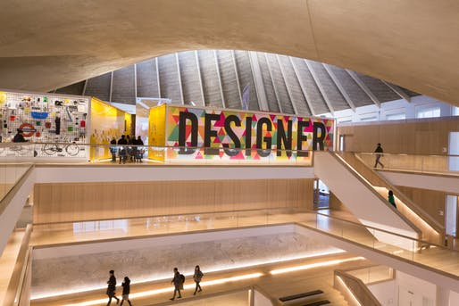 The Design Museum. Structural Designer: Arup. Architect: (Interior design and fit-out): John Pawson Limited. Architects (Shell & Core): OMA, West 8: Landscape Architects. Image courtesy of 2017 Structural Awards
