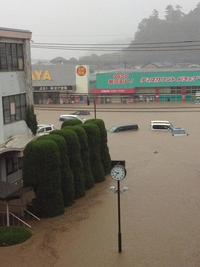 Flooding in Hita via John Tubles