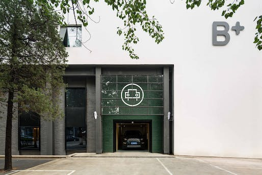 Creative Re-use Winner: Neri&Hu Design and Research Office, The Garage: Beijing B+ Automobile Service Center, Beijing, China.