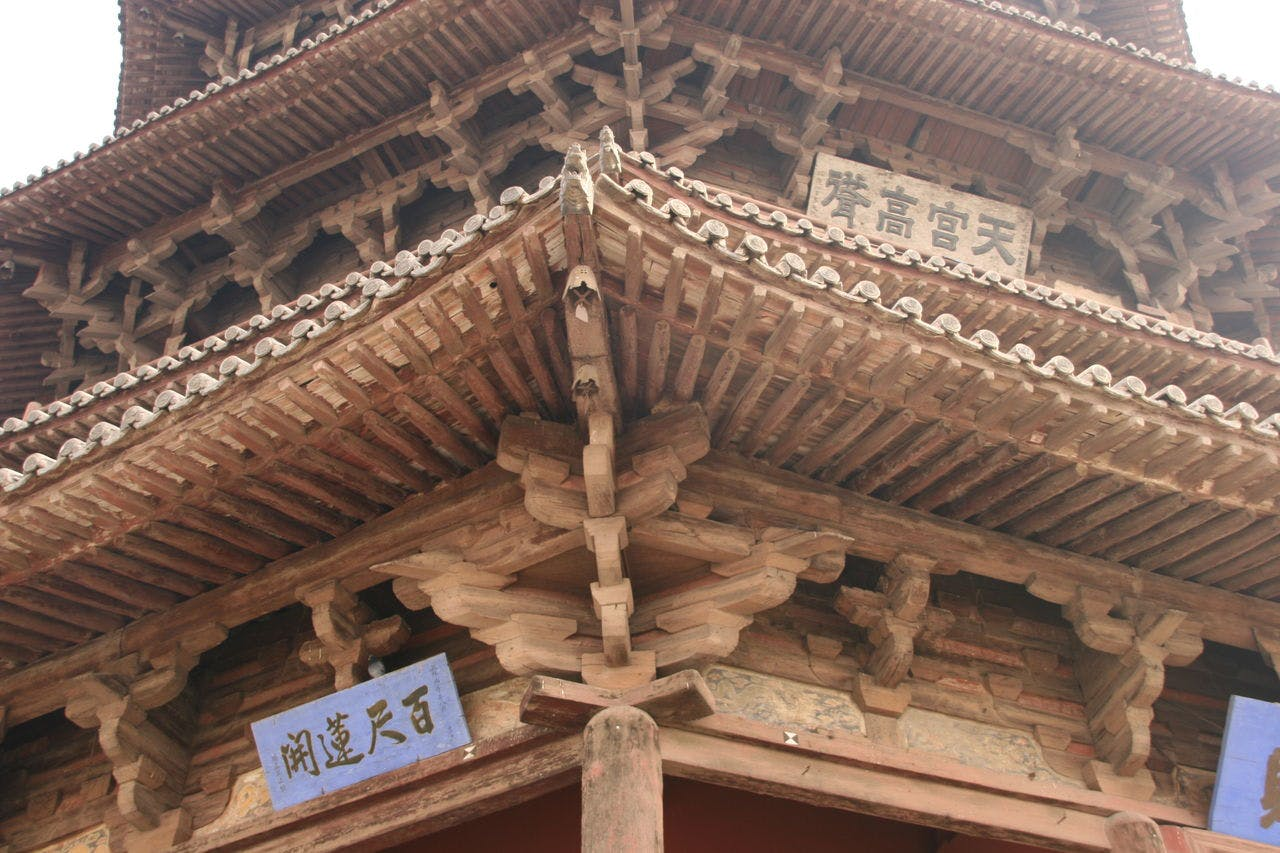 how to make a pagoda out of wood