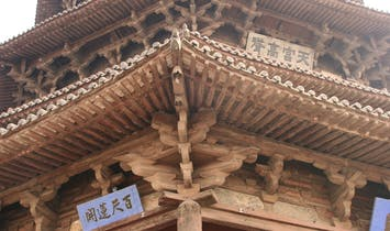 2,500-year-old Chinese wood joints that make buildings earthquake-proof